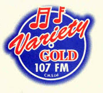 Variety Gold Logo